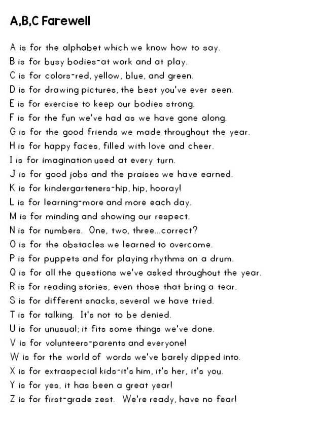 Primary school memories essay